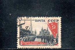 RUSSIE 1946 O - Oblitérés