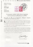 Notice 50 Ans Du 1er TP Imprimé à Boulazac édition Limitée Obl. Illustrée 04-11-2020 Cadeau De La Poste. Tirage Limité. - Documenten Van De Post