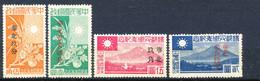 Stamps China - 1912-1949 Republik