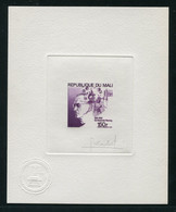 "SALE  Mali 1975 Mi. 502 Block "" Artist"" Violet  A. Fleming  Mushrooms  MNH - Paddestoelen"
