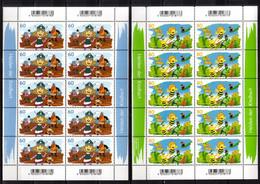 2020 Germany Heroes Of Our Childhood II Wickie And Biene Maja (Bee) Sheetlet Set MNH** MiNr. 3576 - 3577 Comis Cartoon - Ongebruikt