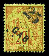 * N°3a, 25 Sur 20c: Chiffres Doubles. SUP. R. (signé/certificat)  Qualité: *  Cote: 950 Euros - Unused Stamps