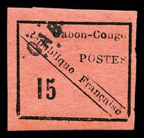 * N°14, 15c Noir Sur Rose. SUP. R. (signé Brun/certificat)  Qualité: *  Cote: 2300 Euros - Unused Stamps