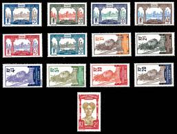 * N°33/47, Série 'CONGO FRANCAIS-GABON' (sf N°45-46 Et 48), Les 13 Valeurs TB (signés/certificat)  Qualité: *  Cote: 674 - Unused Stamps