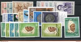 Maroc;9 Années Complètes 1957 à 1989, PA N°103 à 125,NEUFS**,MNH;Morocco;Marruecos - Marruecos (1956-...)