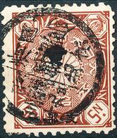 Stamp Japan 1900 Used Lot20 - Usati