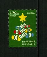 BULGARIA 2020 CULTURE Celebration CHRISTMAS - Fine Stamp MNH - Nuevos