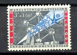Neuf - BELGIQUE BELGIE  - 1958 Y&T 1051 - Exposition Universelle De Bruxelles - (1) - Nuovi