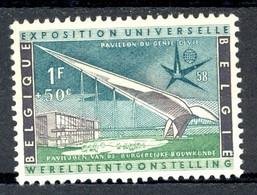 Neuf - BELGIQUE BELGIE  - 1958 Y&T 1048 - Exposition Universelle De Bruxelles - (2) - Nuovi