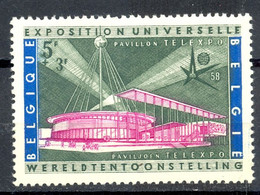 Neuf - BELGIQUE BELGIE  - 1958 Y&T 1052 - Exposition Universelle De Bruxelles - (3) - Nuovi