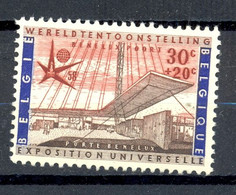Neuf - BELGIQUE BELGIE  - 1958 Y&T 1047 - Exposition Universelle De Bruxelles - (5) - Nuovi