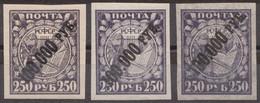Russia Russland 1922 Mi 190Ix, 190Iy, 190Iz MNH OG - Unused Stamps