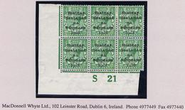 Ireland 1922 Dollard Rialtas Black Ovpt On ½d Green, Control S21 Imperf, Corner Block Of 6 Mint - Unused Stamps