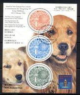 New Zealand 1993 Kiwi, Hong Kong, Dog MS FU - Used Stamps