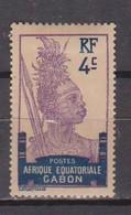 GABON       N°  YVERT  51   NEUF AVEC CHARNIERES      (CHAR   01/41 ) - Unused Stamps