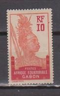 GABON       N°  YVERT  53  NEUF AVEC CHARNIERES      (CHAR   01/41 ) - Unused Stamps