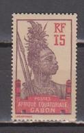 GABON       N°  YVERT  54  NEUF AVEC CHARNIERES      (CHAR   01/41 ) - Unused Stamps
