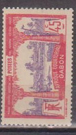 GABON       N°  YVERT  60  NEUF AVEC CHARNIERES      (CHAR   01/41 ) - Unused Stamps