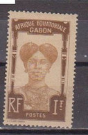 GABON       N°  YVERT  63      NEUF AVEC CHARNIERES      (CHAR   01/41 ) - Unused Stamps
