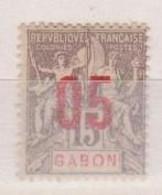 GABON       N°  YVERT  68    NEUF AVEC CHARNIERES      (CHAR   01/41 ) - Unused Stamps