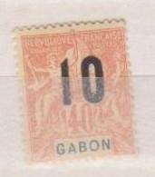 GABON       N°  YVERT  72    NEUF AVEC CHARNIERES      (CHAR   01/43 ) - Unused Stamps