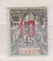 GABON       N°  YVERT  73    NEUF AVEC CHARNIERES      (CHAR   01/43 ) - Unused Stamps