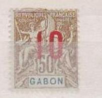 GABON       N°  YVERT  74    NEUF AVEC CHARNIERES      (CHAR   01/43 ) - Unused Stamps