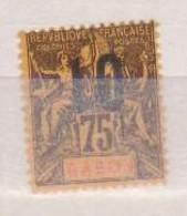 GABON       N°  YVERT  75    NEUF AVEC CHARNIERES      (CHAR   01/43 ) - Unused Stamps