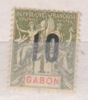 GABON       N°  YVERT  76    NEUF AVEC CHARNIERES      (CHAR   01/43 ) - Unused Stamps