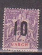 GABON       N°  YVERT  77    NEUF AVEC CHARNIERES      (CHAR   01/43 ) - Unused Stamps