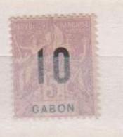 GABON       N°  YVERT  78    NEUF AVEC CHARNIERES      (CHAR   01/43 ) - Unused Stamps