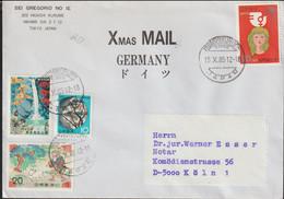 Japan Xmas Mail Posted Higashikurume 1985 (G119-32) - Briefe U. Dokumente