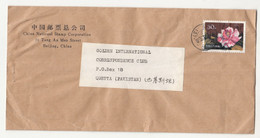 1981 CHINA TO PAKISTAN COVER WITH FLOWER STAMP FLORA. - Lettres & Documents