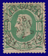 "COB N° 30 - Obl. CONCOURS ""FRASNES-LEZ-GOSSELIES"" - 1883 Leopold II"