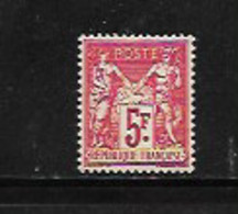 France Timbre De 1925 N°216 Neuf * Cote 160€ - Neufs