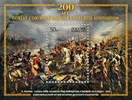 Russia, 200th Anniversary Of Leipzig's Battle, 2013, Block - Blocs & Hojas