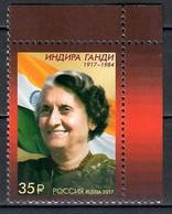 🚩 Sale - Russia 2017 The 100th Anniversary Of The Birth Of Indira Gandhi  (MNH)  - Flags, Famous Women, Indira G - Berühmt Frauen
