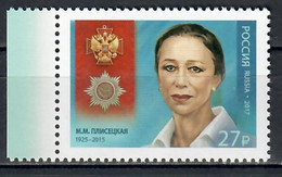 Sale - Russia 2017 Full Holder Of The Order Of Merit To The Fatherland. M.M. Plisetskaya  (MNH)  - Women, Famous Women - Berühmt Frauen