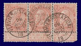 "Bande De 3 COB N° 57 - Belles Oblitérations ""VERVIERS (STATION)"" - 1893-1900 Barba Corta"