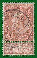 "COB N° 57 - Belle Oblitération ""ESNEUX"" - 1893-1900 Barba Corta"