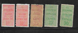 France Colis Postaux De 1892  N°1 + 6 à 8 + N°31 Neufs * (n°31 Non Compté Petit Clair)cote 165€ - Neufs