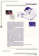 """FRANCE 2014 : """" 50 ANS DE L'INSERM """" Sur Document Philatélique Officiel. N° YT 4886. Parfait état DPO - Medicina"""