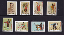 CHINA CHINE CINA  1962 STAGE ART OF MEI LAN-FANG   REPRINT SET - Unclassified