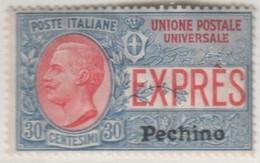 """Pechino -1917 - Espresso D'Italia Del1908 (soprastampato) 1v """"Nuovo"""" - Pekin"""