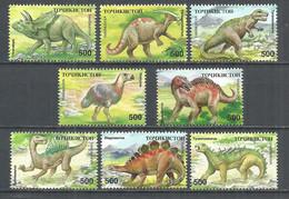 Tajikistan 1994 Year, Mint Stamps MNH (**) Mi. # 50-57 - Tajikistan