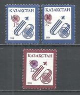 Kazakhstan 1995 Year Mint Stamps (MNH**)  Space - Kazakhstan