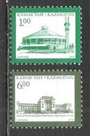 Kazakhstan 1996 Year Mint Stamps (MNH**) - Kazakhstan