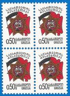 Georgia 1993 Mint Stamps MNH(**) - Georgia