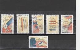 FRANCE 2016 ISSU DU BLOC LES PLUMES D ECRITURE YT 5098 A 5103 - OBLITERE - Used Stamps