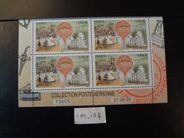 """FRANCE 2020 4,64 POSTE AERIENNE """" LE NEPTUNE - BALLONS MONTÉS 1870 - 2020 """" COIN DATÉ DE 4 TIMBRES DATE 27.08.20 - Airmail"""